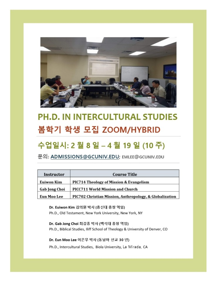 Ph.D. Seminar_Sp2021.jpg
